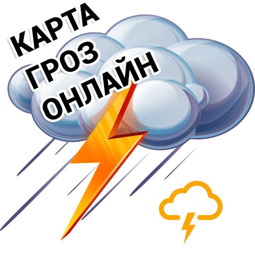Погода на в тюмени на июнь 2016 года